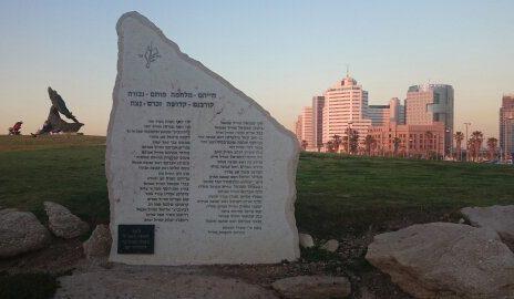 Tel Aviv-Jaffa 2